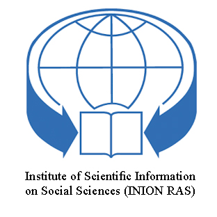 Institute of Scientific Information on Social Sciences RAS (INION RAS)